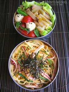 Boiled Squid and Spicy cod roe (Mentaiko in Japanese) Spaghetti Bento Lunch|弁当