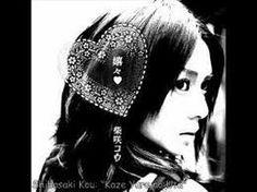 Kou shibasaki yukie yamamura pinterest youtube k shibasaki yukie yamamura 5 august 1981 japanese actress and singer stopboris Gallery
