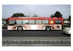 ingenius marketing > billboard: bus eyes on wheel, 2008 Street Marketing, Guerilla Marketing, Email Marketing, Creative Advertising, Bus Advertising, Advertising Design, Design Thinking, Ikea Ad, Bus Art