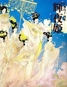 Kaguya-hime from Kaguya-hime no Monogatari, illustrated by Shimizu Reiko. Antique Illustration, Illustration Sketches, Graphic Illustration, Illustrations, Anime Art Books, Book Art, Geisha, Manga Covers, Beautiful Drawings