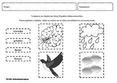 Αποτέλεσμα εικόνας για φθινόπωρο στο νηπιαγωγείο Diagram, Blog, Cards, Blogging, Maps, Playing Cards