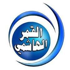 تردد قناة القمر الهاشمي على النايل سات اليوم 3 6 2020 School Logos Cal Logo Logos