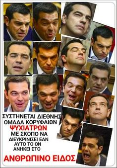 Greece, Politics, Movies, Movie Posters, Fictional Characters, Greece Country, Film Poster, Films, Popcorn Posters