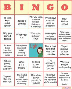 BINGO! What did you forget? We're guessing it's not to spend some time pinning!