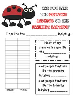 Are you like the grouchy ladybug or the friendly ladybug? Graph freebie...plus another freebie about the beginning, middle and ending of the book!