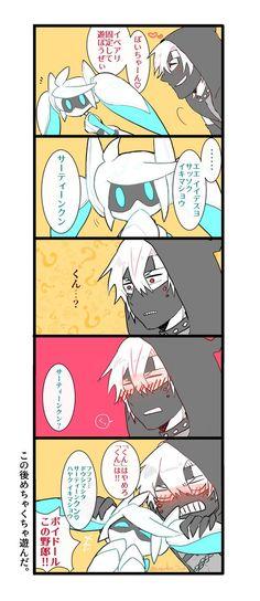 ナナコハル▼恋する図形! (@nanako_2nd) さんの漫画 | 8作目 | ツイコミ(仮)