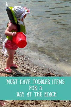 Must Have Toddler Items For A Day At The Beach