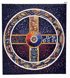 Jung made this mandala himself during a difficult time in his life.     credits: Red Book, C.G. Jung, page 107
