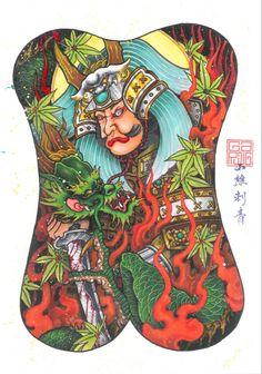 Full Back Tattoos, Princess Zelda, Disney Princess, Samurai, Tattoo Designs, Oriental, Disney Characters, Fictional Characters, Dragon