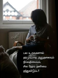 Tamil Motivational Quotes, English Learning Spoken, Learn English, Life Quotes, Fictional Characters, Learning English, Quotes About Life, Quote Life, Living Quotes