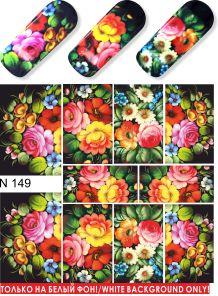 Milv siirtokuva N149 1,80€ Nail Decals, Nail Arts, Nail Designs, Nail Polish, Ethnic Recipes, Designed Nails, Spring, Water, Summer