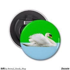 白鳥 ボタン型 栓抜
