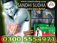 Sandhi sudha plus for joint pain relief get results in knee pain, shoulder pain, arm pain, back bone pain. For more information visit http://www.dlx.com.pk/category/252/Everything-Else/listings/1012/sandhi-sudha-plus-in-lahore-call-us-0300-5554971.html