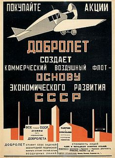 1923, Poster for the state airline - Rodchenko