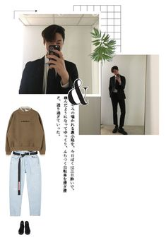 """""""『 Lunch : Mom  』"""" by the8-official on Polyvore featuring art"""