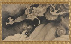 Dragon, waves and clouds | 1568-1615 | Momoyama period | Ink on paper | Japan | Freer Gallery of Art | F1904.289
