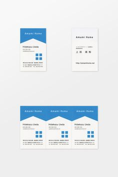 CLIENT : 株式会社天美住建一級建築士事務所 DATE : 2013 Brand Identity Design, Corporate Design, Branding Design, Printing And Binding, Ticket Design, Name Card Design, Bussiness Card, Letterpress Business Cards, Education Logo