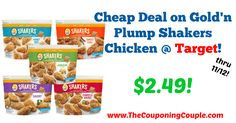 Awesome savings for CHICKEN!!!  Cheap Deal on Gold'n Plump Shakers Chicken @ Target!  Click the link below to get all of the details ► http://www.thecouponingcouple.com/cheap-deal-on-goldn-plump-shakers-chicken-target/ #Coupons #Couponing #CouponCommunity  Visit us at http://www.thecouponingcouple.com for more great posts!