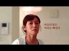 ▶ 열에 지지 않는 풍성한 아름다움, 려(呂) 자양윤모_열풍영상_가족편 - YouTube