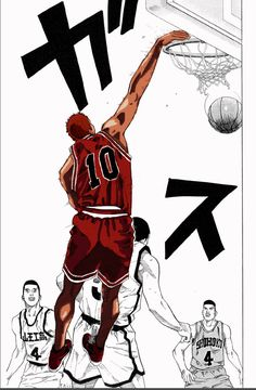 managa slam dunk by pcg on DeviantArt Kuroko, Slam Dunk Manga, Manga Anime, Anime Art, Inoue Takehiko, Basketball Backboard, Slums, Manga Drawing, Cool Posters