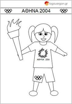 Ζωγραφίζουμε την Ολυμπιακή φλόγα 3 Physical Education, Doodles, Family Guy, Bullet Journal, Sports, Fictional Characters, Blue Prints, Olympic Games, Training
