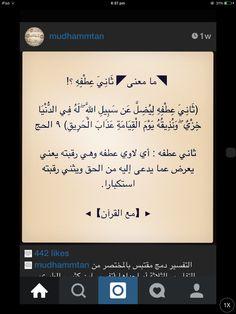 DesertRose. ... Quran Kareem
