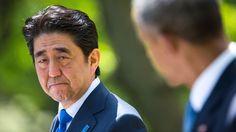 NSA Japan