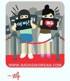"Can I be your ""bba""? See more at /www.badasskorean.com #쥐꼬리만큼 #learnkorean #ratstail #koreanslang #seoultips #badasskorean #TIK #Korea"