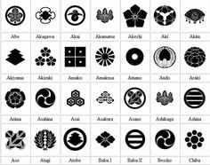 Samurai Family Crests on The Samurai Archives Japanese History Page. Compiled by F. Ronin Samurai, Samurai Armor, Japanese Tattoo Symbols, Japanese Symbol, Japanese Tattoos, Chinese Patterns, Japanese Patterns, Aikido, Logo Club