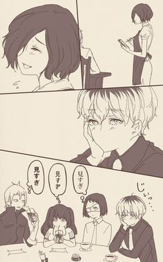 Haise getting all dreamy over Touka, and the Quinx aren't amused lol! Must Read Manga, Touka Kaneki, Funny Sketches, Tokyo Ghoul Wallpapers, Hetalia Funny, Fan Anime, Otaku, Doraemon, Fan Art