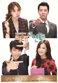 Marry Him If You Dare - 2013 I'm going to give away the ending.....haha, no I can't because this show doesn't let you know the end.  Did she end up with either leading man, did she end up a independent single lady?  They don't let you know.