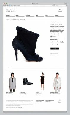 layout | Concept Store - Andrey Grabelnikov