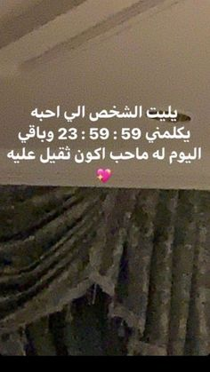 Funny Qoutes, Funny Arabic Quotes, Jokes Quotes, Psycho Wallpaper, Fireworks Photography, Simple Background Images, Horse Girl Photography, Baby Pink Aesthetic, Cover Photo Quotes