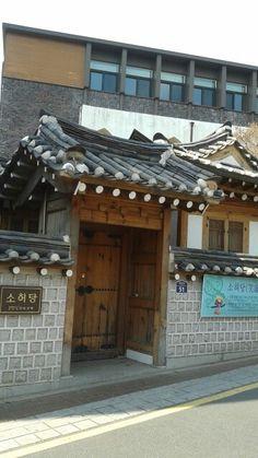 Busan South Korea Beauty, Busan, Pergola, Outdoor Structures, Outdoor Pergola, Arbors, Pergolas