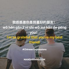 Chinese Slang, Chinese Phrases, Chinese Quotes, Chinese Words, Mandarin Lessons, Learn Mandarin, Basic Chinese, Learn Chinese, Chinese Alphabet Letters