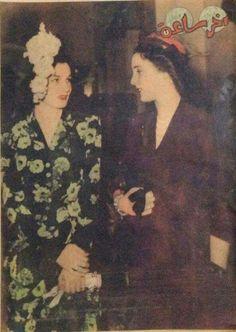 الاميرة فوزية علي اليسار مع شقيقتها الاميرة فايزة عام 1947 Arab Celebrities, Royal Beauty, Old Egypt, World History, Cairo, Old Pictures, Egyptian, The Past, Old Things