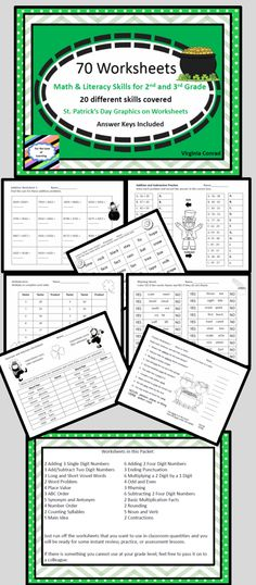 Get the black ink ready--70 worksheets with answer keys all for $7.00.  Worksheets have St. Patrick's Day graphics.