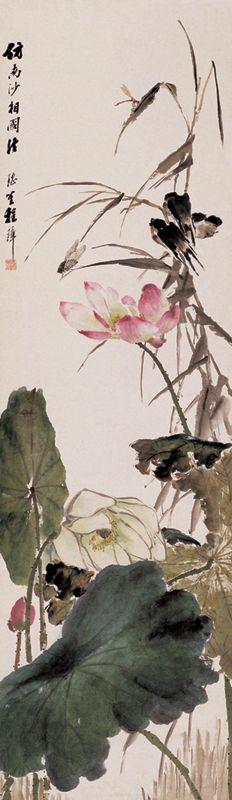 Water Lily and Swallows - NAMOC