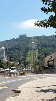 JARDINS BAHIA A HAIFA Haifa, Israel, Dolores Park, Garden, Travel