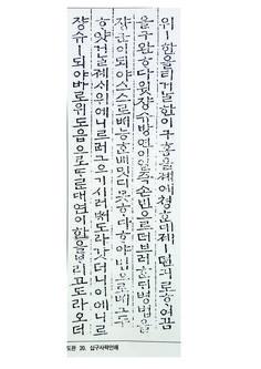 t115 A r1 권희승