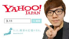 Yahoo, Japan, Search, Youtube, Searching, Japanese, Youtubers, Youtube Movies