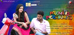 Prematho Peechumitai telugu short film by Abhiram Pilla. Trailer of latest telugu short film 2015 Prematho peechumittai.