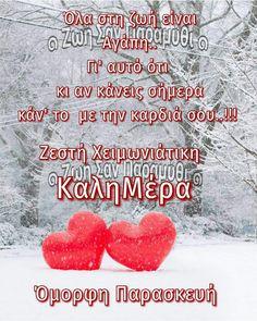 Good Morning, Peach, Candy, Greek, Weddings, Instagram, Buen Dia, Bonjour, Wedding