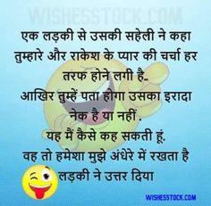 Jokes In Hindi Images, Sms Jokes, Boys Vs Girls, Wife Jokes, Elephant Sculpture, Image Collection, Collections, Jokes Sms, Guys Vs Girls
