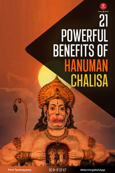 Who does not know about Hanuman Chalisa dedicated to Lord Hanuman, This Chalisa composed by Goswami Tulsidas has the miraculous power that takes away our sufferings. But do you know what is the secret benefits of this miracle?