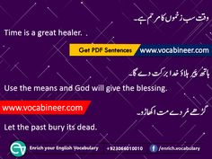 Learn English vocabulary in Urdu. English through Urdu made easy. Easiest way to learn English vocabulary in Urdu. English to Urdu Vocabulary. English English, English Idioms, English Phrases, English Words, English Lessons, Learn English, Basic English Sentences, English Vocabulary Words, English Speaking Practice