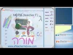 Learn Hebrew - lesson 3.2 - Hebrew Letters | by eTeacherHebrew.com