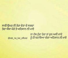 Father Daughter Quotes, Punjabi Quotes, Me Quotes, Bangles, Deep, Mom, Life, Bangle Bracelets, Bracelets