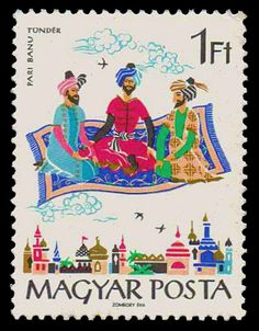 Arabian Nights, Hungarian postage stamp