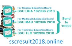 https://www.sscresult2017.online/2017/01/ssc-result-2017-by-sms_90.html
